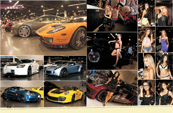 051_Sep/Oct Autoworld bi-monthly magazine coverage of SpoCom 2011